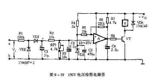 【图】gw净化交流稳压器电源电路