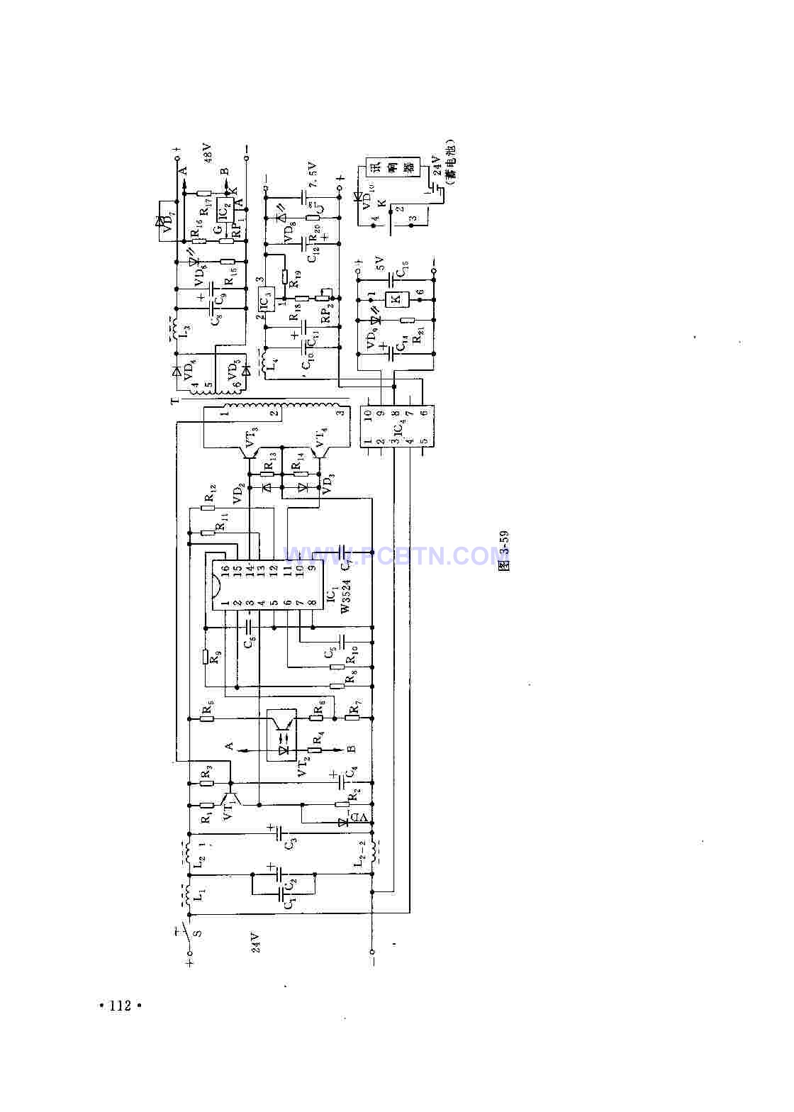 W3524构成的带有电源变压器