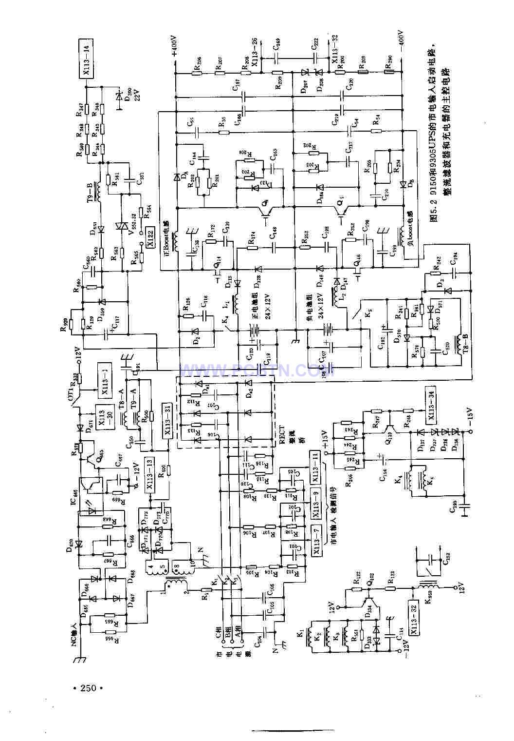 整流滤波器和充电器的主电路