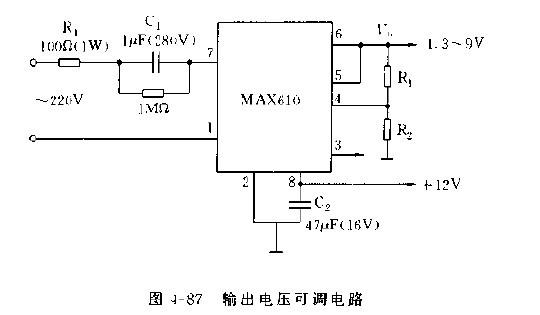 MAX610系列开关集成稳压器电路图(三)