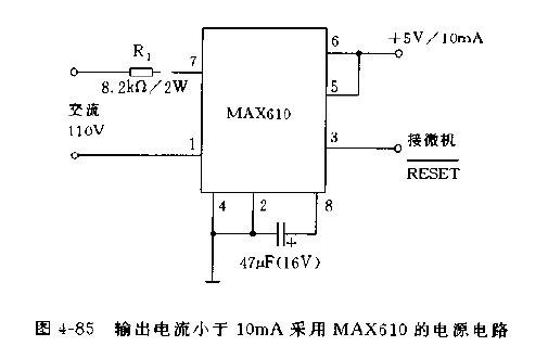 【图】max610系列开关集成稳压器电路图(二)电源电路