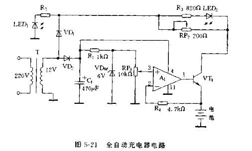 【图】充电电流为50~200ma的全自动充电器电路图