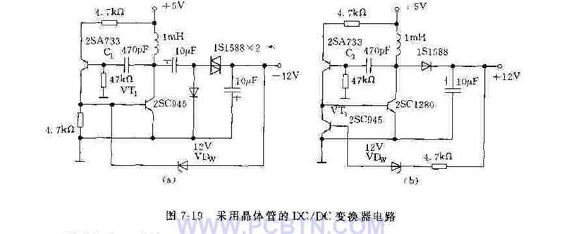 【图】采用晶体管的dc/dc变换器电路电源电路