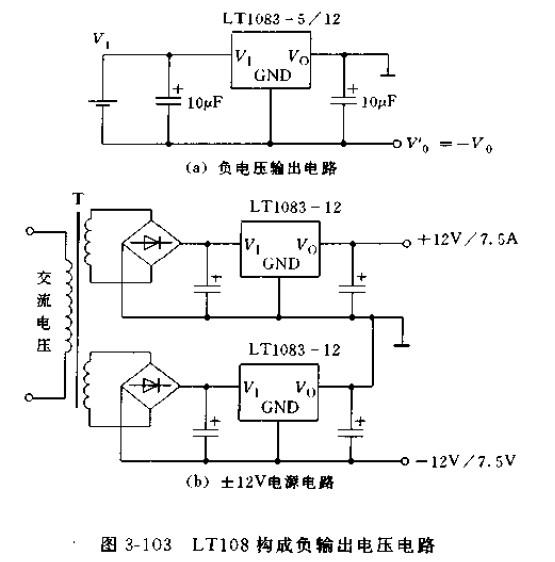 LT108X系列稳压器的应用