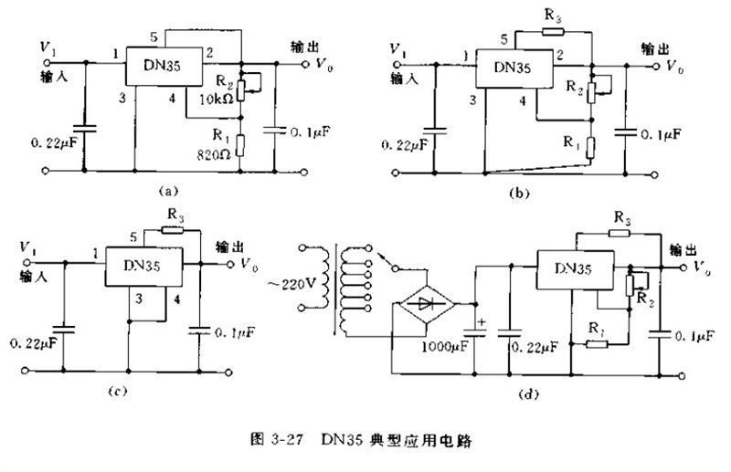 DN35的典型应用电路