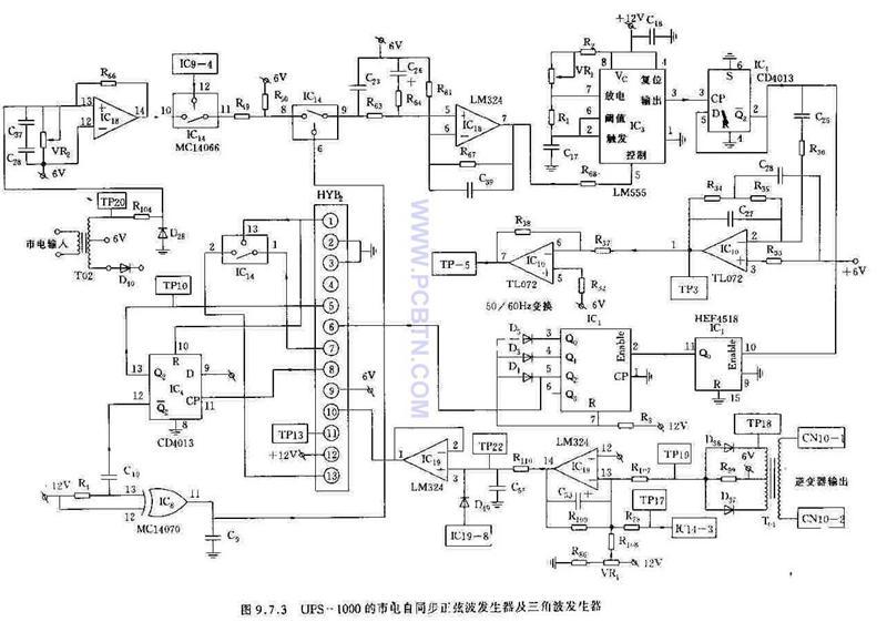 正弦波发生器电源电路
