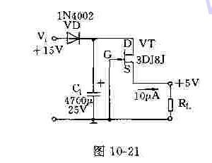 备用电源电路及其应用