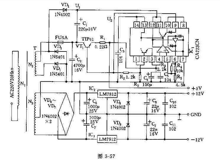 +5V稳压电源