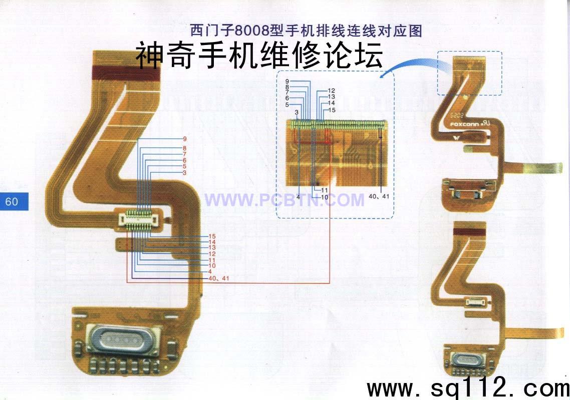 西门子8088手机排线连线图