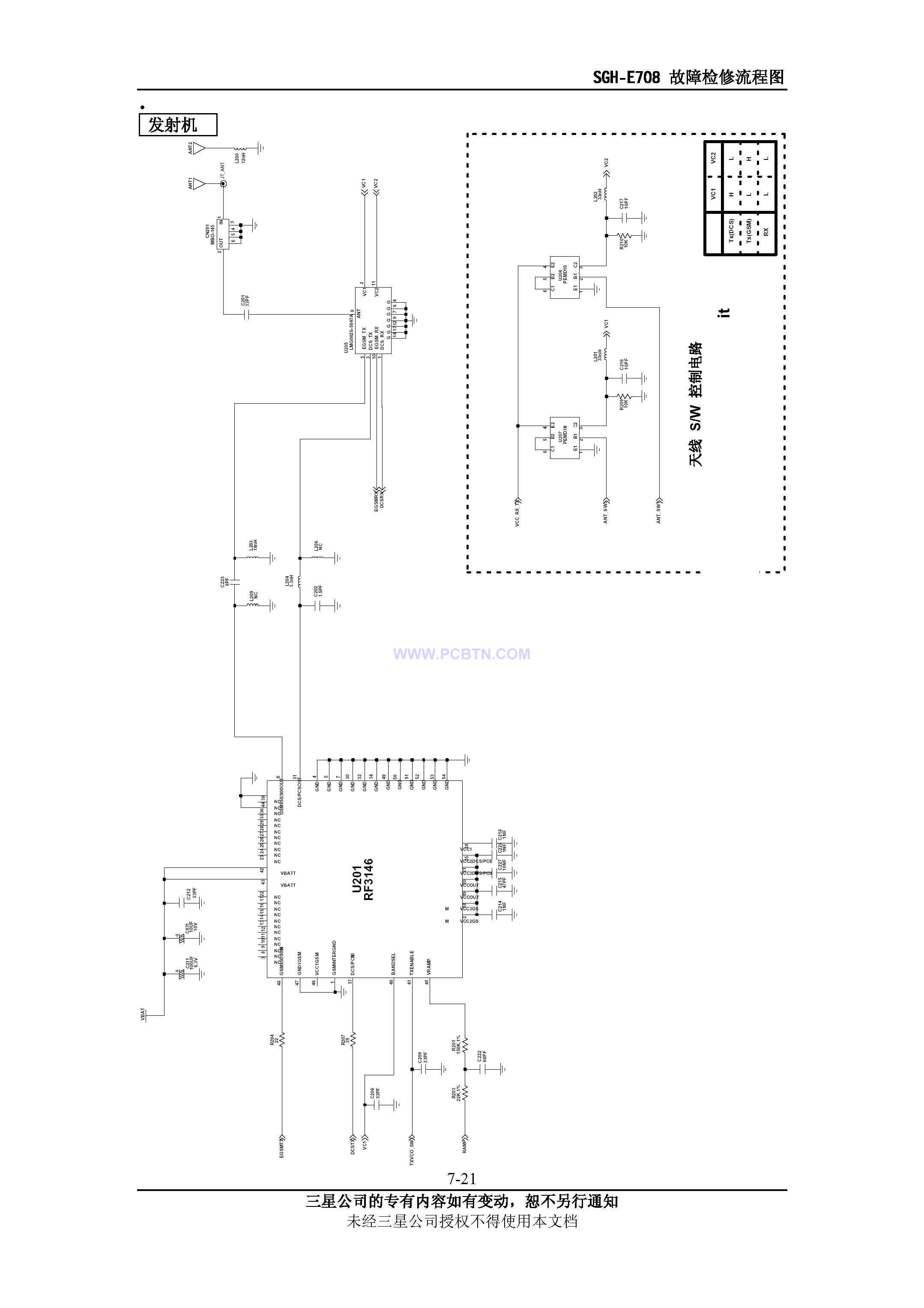 三星E708电路图