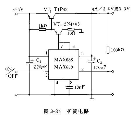 外接复合管扩流电路图