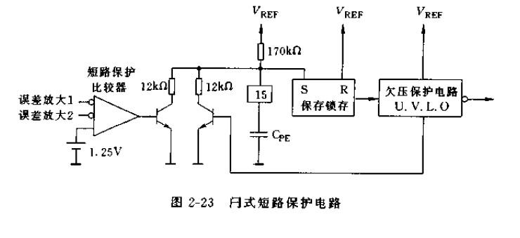 【图】闩式短路保护电路电源电路