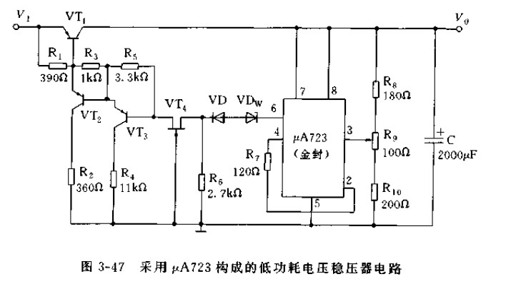 uA723构成的实用稳压电源电路