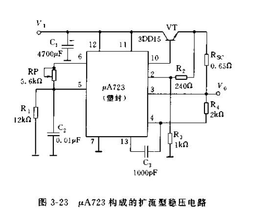 【图】ua723构成的扩流型稳压电路电源电路 电路图 捷