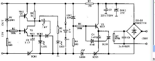蓄电池充放电保护器