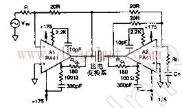压电勉励器电路图