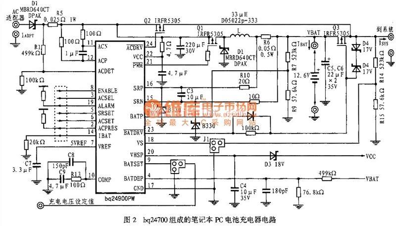 【图】利用bq24700组成的笔记本电池充电器电源电路