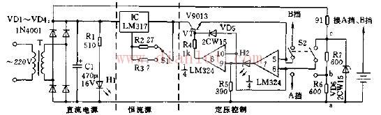 采用LM317构成的电池充全自动电器电路