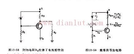 恒流源的一种改进电路及其详解