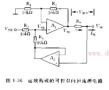 由运放构成的可控双向恒流源电路