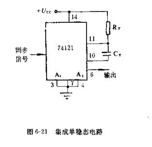 【图】延时电路电源电路