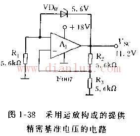 用放大电路构成的可提供精密基准电压的电路
