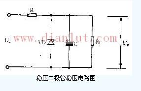 硅稳压二极管稳压电路图的介绍