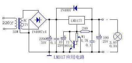 LM317构成的电路的应用