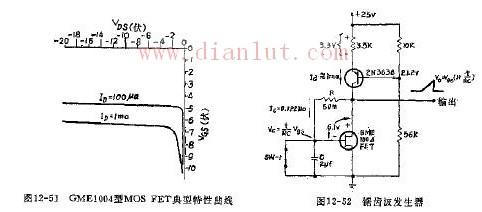 【图】应用金属氧化硅的场效应晶体管电路电源电路