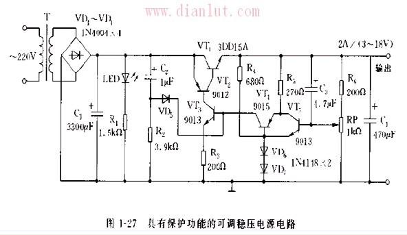 具有保护功能的可调稳压电源电路图及工作原理