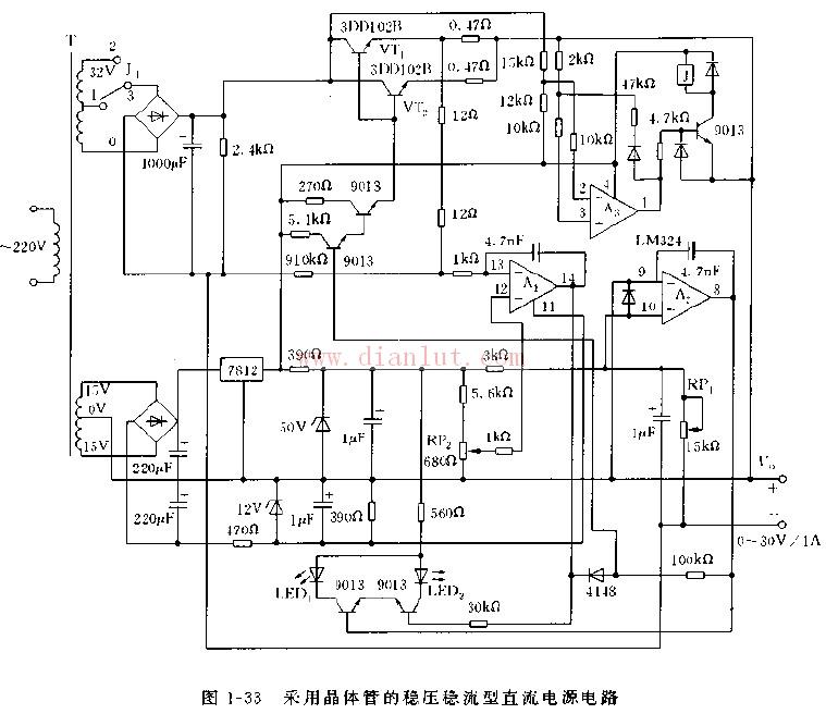具有稳压稳流型功能的直流电源电路图