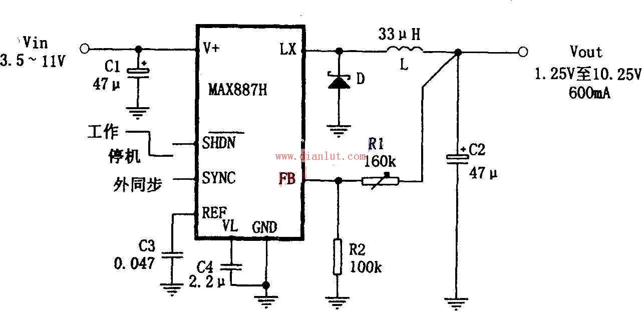 由MAX887H构成的PWM降压变换电源