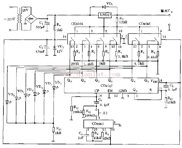 新型多档可调低压起始稳压电源电路