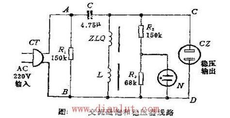 采用镇流器的交流磁饱和稳压电源电路图片