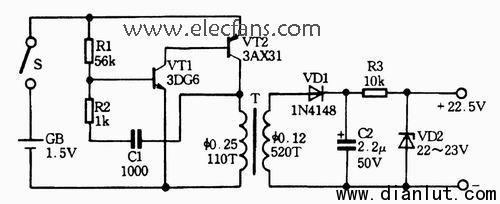 输出为22V/2.5V/23V的三极管升压电路