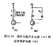 二极管和齐纳二极管构成的电压保护及电流衰减电路