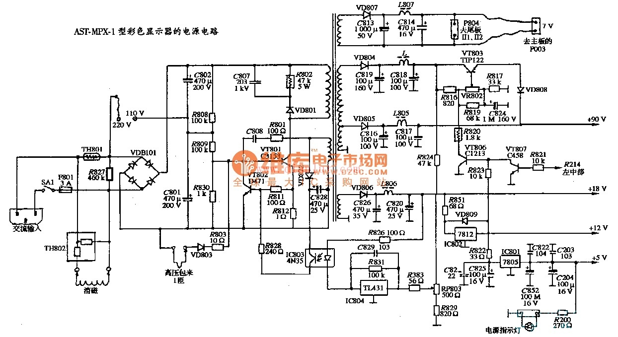 mpx-1型彩色显示器电源电路图电源电路
