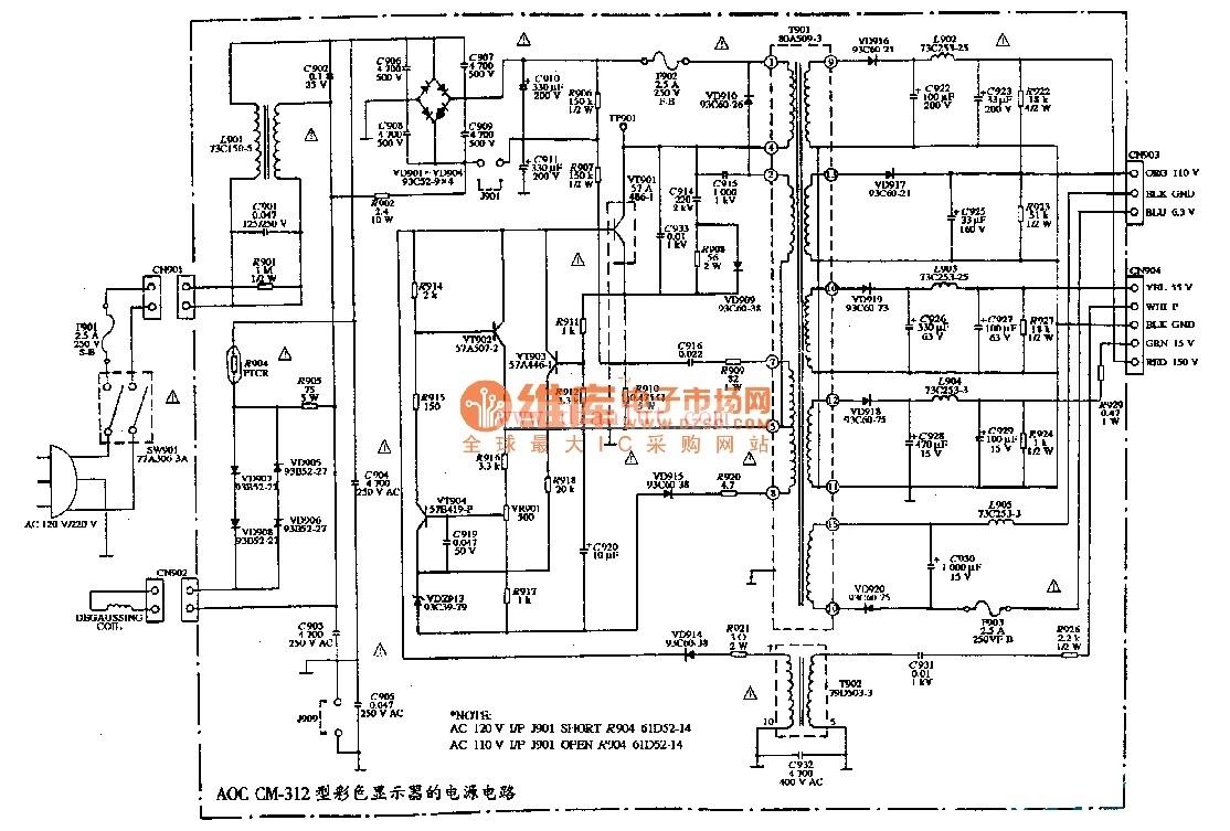 cm-312型彩色显示器的电源电路及说明电源