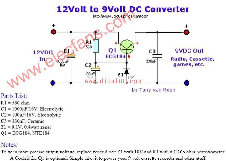 采用电解电容设计12v转9v电源电路