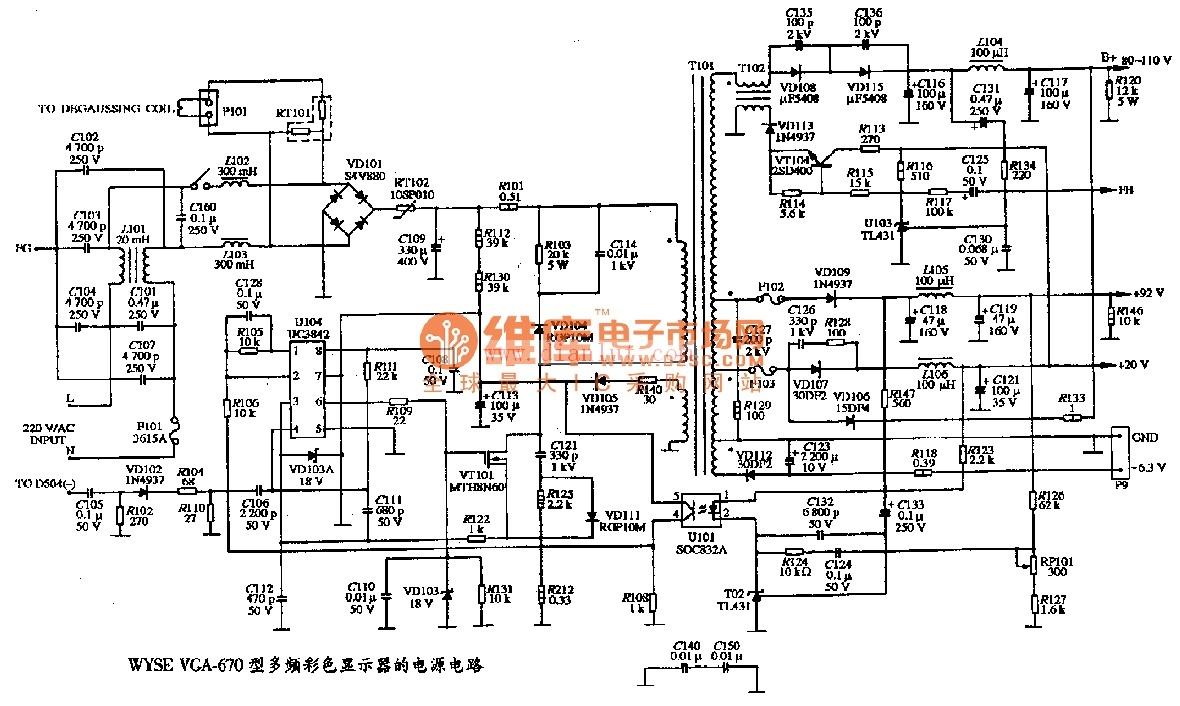 WYSE VGA-670型多频彩色显示器的电源电路及工作原理