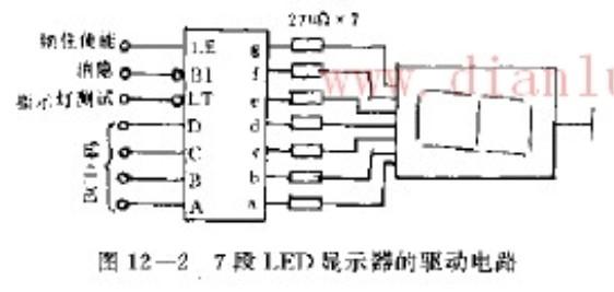 基于MC14511芯片设计7段LED显示器的驱动电路