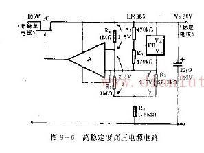 高稳定度高压电源电路的应用