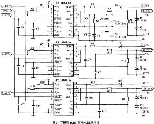 【图】采用下桥臂驱动器设计igbt驱动电路电源电路