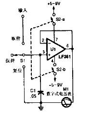 取样保持电路原理图