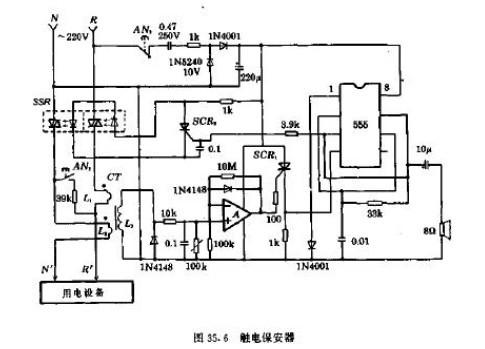 电路 电路图 电子 工程图 户型 户型图 平面图 原理图 485_349