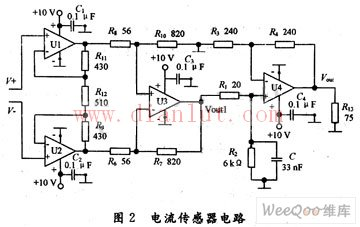 cmos集成电路瞬态电流传感器电路
