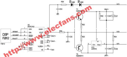 介绍igbt双极型晶体管驱动电路