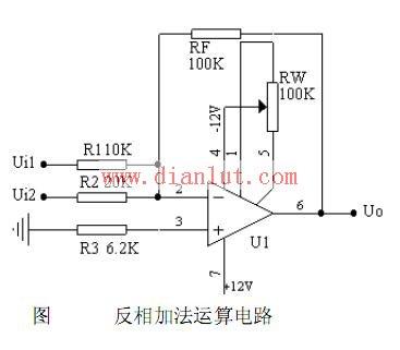 【图】基于运放器的加法运算电路基础电路
