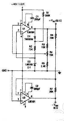 +5V到+35V的跟踪电源图及概念