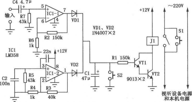 无信号电源时自动断电电路